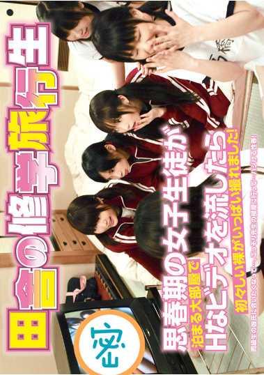 所有作品下载地址 番号iene-012封面
