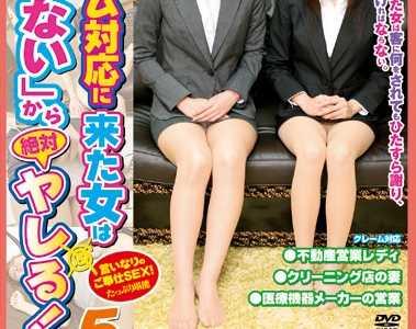 番号 番号iene-047封面