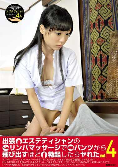 番号iene-055在线观看