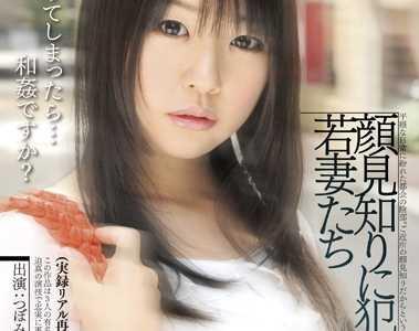 蕾(つぼみ)2018最新作品 蕾(つぼみ)番号iene-200封面