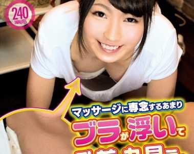 最新番号封面 番号iene-563封面