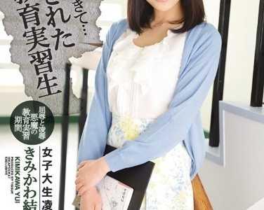 君川结衣作品番号ipx-017迅雷下载