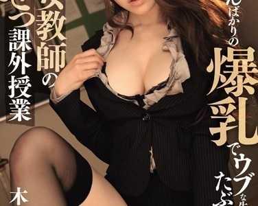 木南日菜最新番号封面 木南日菜番号ipz-612封面