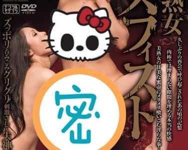 村上凉子2018最新作品 村上凉子番号juc-200封面