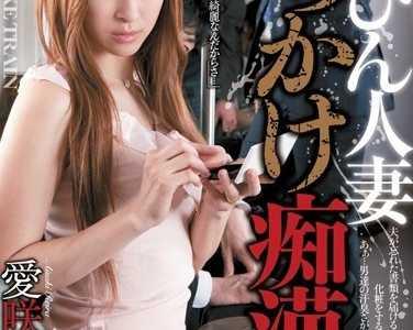 爱咲玲罗作品全集 爱咲玲罗番号juc-612封面