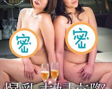 magnet磁力链接下载 樱井夕树juc系列番号juc-649