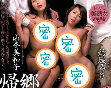 BT种子下载 山本美和子番号juc-826