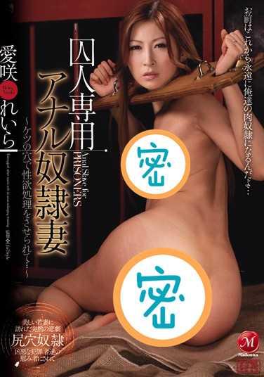 magnet磁力链接下载 爱咲玲罗番号jux-070