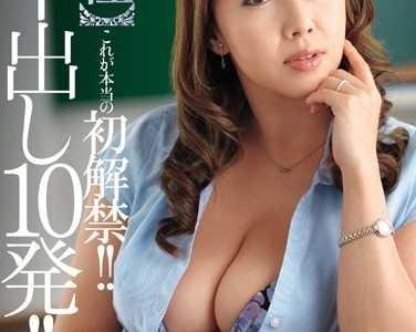 翔田千里所有封面大全 翔田千里番号jux-236封面