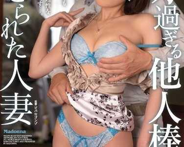 响麻里子(响まりこ)番号juy-287在线播放