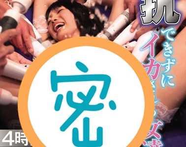 京香julia(JULIA)2018最新作品 京香julia(JULIA)作品番号mibd-922封面