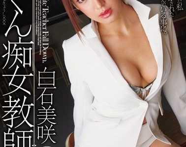 白石美咲2018最新作品 白石美咲番号midd-715封面