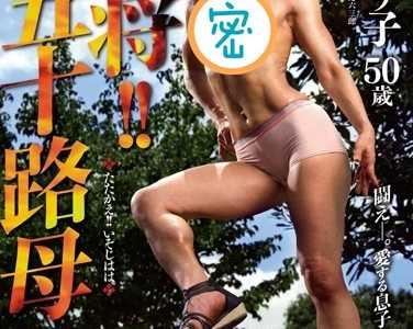 彩美瑠璃子(彩美ルリ子)番号oba-018迅雷下载