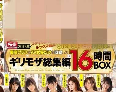 明日花绮罗(明日花キララ)番号ofje-129在线播放