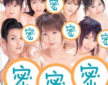 女优14人onsd系列番号onsd-058在线观看