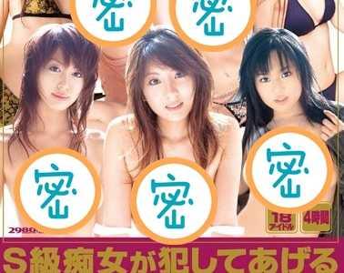 女优18人2018最新作品 女优18人番号onsd-065封面