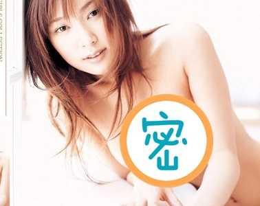 magnet磁力链接下载 爱田由(あいだゆあ)番号onsd-160