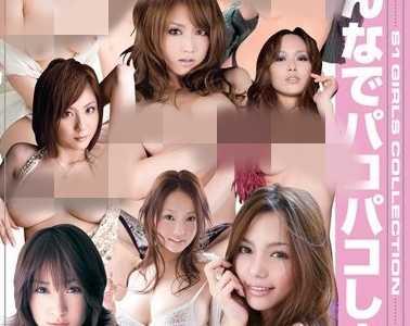 女优27人所有作品封面 女优27人onsd系列番号onsd-229封面