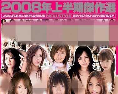 女优29人番号onsd-243在线观看