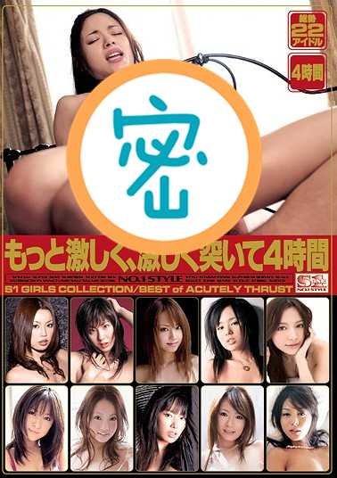 女优25人番号 女优25人作品番号onsd-245封面