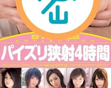 女优22人所有作品封面 女优22人番号onsd-276封面