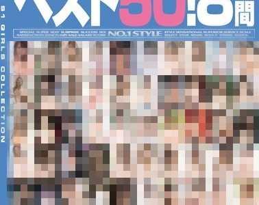 女优23人2018最新作品 女优23人番号onsd-341封面