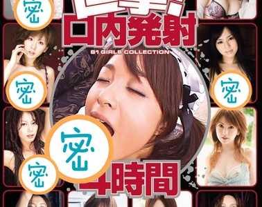 女优24人2018最新作品 女优24人onsd系列番号onsd-354封面