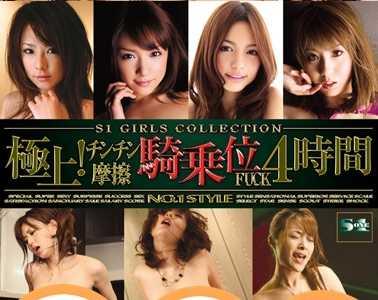 女优26人番号onsd-390在线播放