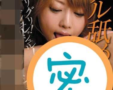 女优14人作品大全 女优14人番号onsd-514封面