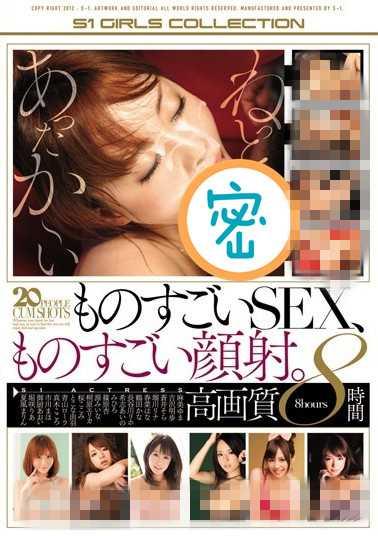 S级女优20人所有封面大全 S级女优20人番号onsd-666封面