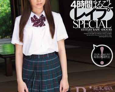 安西菜月(瑠川リナ)番号onsd-750迅雷下载