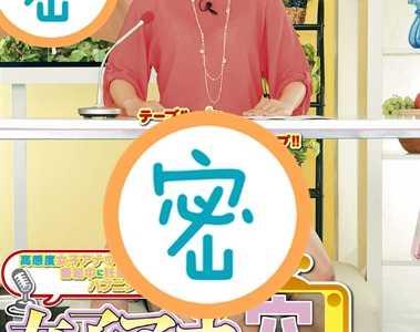 三隅京子作品番号rct-318在线观看