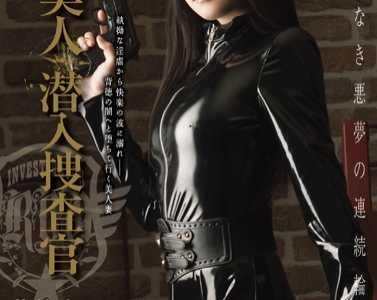 江波凉作品番号star-345在线播放