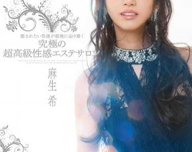麻生希2019最新作品 麻生希番号star-438封面