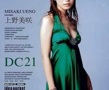 BT种子下载 上野美咲番号supd-021