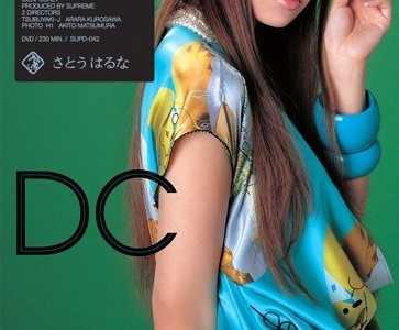 佐藤春菜(さとうはるな)最新番号封面 佐藤春菜(さとうはるな)番号supd-042封面