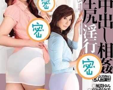 橘庆子作品全集 橘庆子番号wnz-179封面